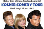 Kosher Comedy Tour