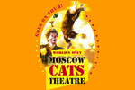 Moscow Cats Theatre
