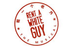 Rent A White Guy