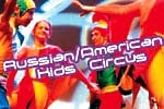 Russian/American Kids Circus On Stage