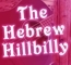 The Hebrew Hillbilly