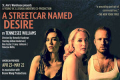 A Streetcar Named Desire Tickets - Off-Broadway