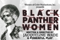 Black Panther Women Tickets - Off-Off-Broadway