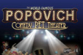 Comedy Pet Theater Tickets - Las Vegas