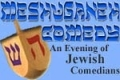 Meshuganeh Jewish Comedy Tickets - Off-Off-Broadway