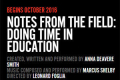Notes From the Field: Doing Time in Education Tickets - New York