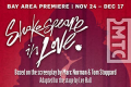 Shakespeare in Love Tickets - San Francisco