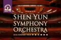 Shen Yun Symphony Orchestra Tickets - Chicago