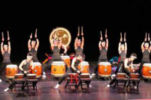 Tamagawa University Taiko and Dance Group 2014