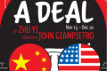 A Deal Tickets - Off-Broadway