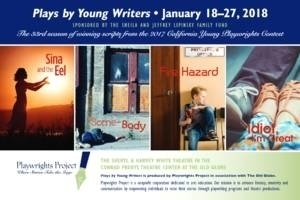 2018 Plays by Young Writers Festival
