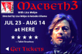 Macbeth3 + Alchemy Tickets - New York City