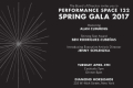 Performance Space 122 Spring Gala 2017 Tickets - New York