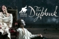 The Dybbuk Tickets - New York City