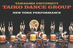 Tamagawa University Taiko Dance Group