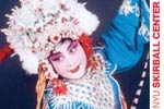 Tenth Annual Peking Opera Festival