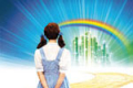The Wizard of Oz Tickets - Minneapolis