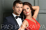 An Evening with the Stars of Strictly Come Dancing Katya and Pasha