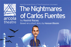 The Nightmares of Carlos Fuentes