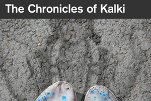 The Chronicles of Kalki