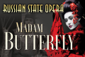 Madam Butterfly Tickets - Scarborough