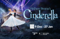 Matthew Bourne's Cinderella Tickets - Norwich