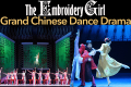 The Embroidery Girl Tickets - Cambridge