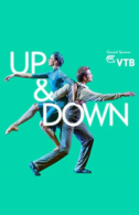 Up & Down Tickets - West End