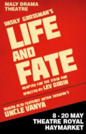 Life and Fate Tickets - West End