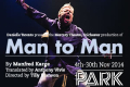 Man to Man Tickets - London