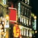 London Sets All-Time Theater Attendance Record