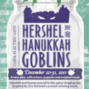 Cast Announced For Hershel and the Hanukkah Goblins