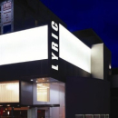 Lyric Hammersmith hosts 'secret' resident company from September