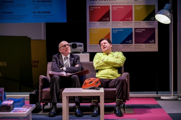 <p>Martin Hyder and Andrew Dunn in <em>The Culture</em></p><br />© Andrew Billington