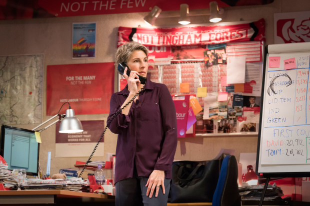 <p>Tamsin Greig (Jean Whittaker) in <em>Labour of Love</em></p><br />© Johan Persson