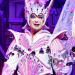 The best and worst pantomimes of 2017