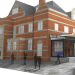 The Bush Theatre announces major redevelopment plan